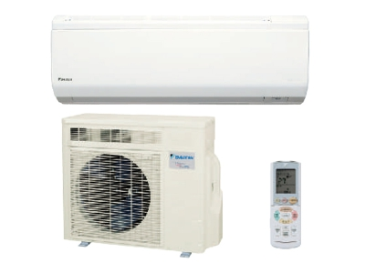 Poza Aer Conditionat Daikin - 18000 btu
